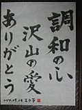 Img_554625